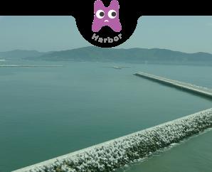 港湾・漁港