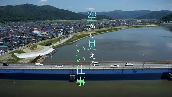 社員紹介動画